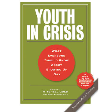 YOUTH IN CRISIS, , hi-res